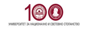 UNIVERSITY OF NATIONAL AND WORLD ECONOMY, Bulgaria